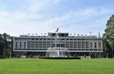 Palais de la Réunification : témoin historique éloquent