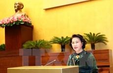 Conférence de déploiement des tâches 2017 du Bureau de l'Assemblée nationale