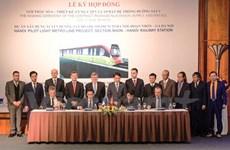 Une enveloppe de 319,5 millions d'euros pour le projet de ligne ferroviaire Nhôn-gare de Hanoï