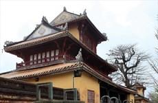 Les archipels des Spratly et Paracels sur les neuf urnes dynastiques de Huê
