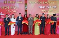 Fête printanière de la presse Dinh Dâu 2017