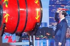 """Le programme """"Printemps au pays natal 2017"""" organisé à Hô Chi Minh-Ville"""
