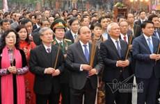 Célébration des 228 ans de la victoire de Ngoc Hôi-Dông Da