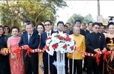 Une rue thaïlandaise porte le nom du Président Hô Chi Minh