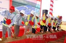 Binh Phuoc améliore l'environnement d'investissement