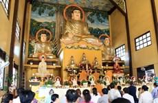 Cérémonie de prière pour la prospérité du pays et le bonheur du peuple au Laos
