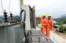 Plan de restructuration du secteur électrique pour la période 2016-2020