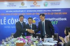 Bientôt le tournoi international de volleyball féminin à Hanoi
