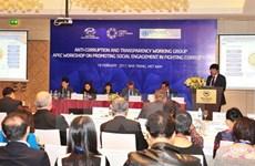 Le Vietnam propose plusieurs initiatives lors des réunion des groupes de travail de l'APEC