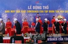 Le sud-coréen TKV met en chantier une usine de production de conteneurs à Nghê An