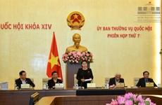 Clôture de la 7ème session du Comité permanent de l'AN