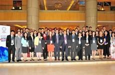 APEC : un plan d'action sur l'érosion de la base d'imposition et le transfert de bénéfices