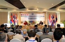 Ouverture du Forum des parties concernées sur le projet hydroélectrique Pak Beng