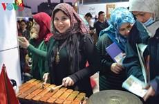 Le Vietnam à la fête culturelle Sakia en Egypte