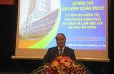 L'Université de Da Nang exhortée à devenir un centre de formation au niveau international