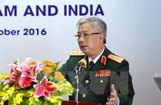 Vietnam-Israël : renforcement des relations dans l'industrie de défense