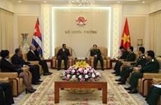 Vietnam et Cuba intensifient la coopération dans le secteur de la cryptographie