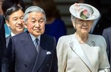 La visite au Vietnam de l'Empereur du Japon est un évènement historique