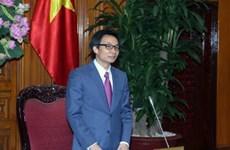 Le Vietnam obtient des résultats importants dans la lutte contre le VIH/Sida