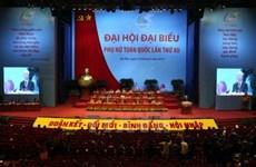 Ouverture du 12ème Congrès national des femmes vietnamiennes