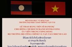 Remise du diplôme de docteur honoris causa au ministre laotien des Travaux publics et des Transports