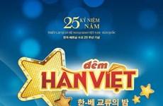 Nuit d'échange culturel Vietnam - Republique de Corée à Da Nang