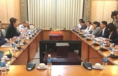 L'USTAD souhaite soutenir Ho Chi Minh-Ville dans l'édification d'une ville intelligente