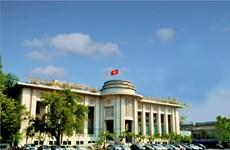 La Banque d'État du Vietnam adresse un message de confiance