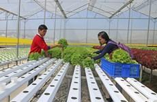 Le Vietnam participe au Congrès mondial de l'Entrepreneuriat