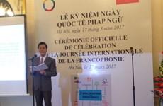 La Journée internationale de la Francophonie 2017 célébrée à Hanoi
