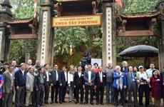 «Voyage d'amitié du printemps 2017» pour des diplomates et amis étrangers