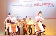 Renforcement de la coopération culturelle entre le Vietnam et la Roumanie