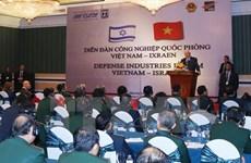 Forum de l'industrie de la défense Vietnam - Israël