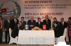 HCM-Ville s'associe avec des entreprises israéliennes pour améliorer son environnement des affaires