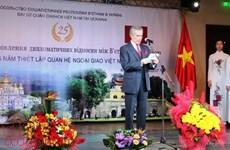 Célébration des 25 ans de l'établissement des relations diplomatiques Vietnam-Ukraine