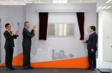 Le Centre d'Affaires de Mapletree - symbole de la coopération entre le Vietnam et Singapour