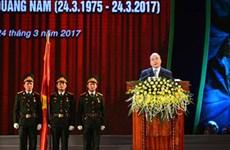 Nguyen Xuan Phuc : tout mettre en œuvre pour développer Quang Nam