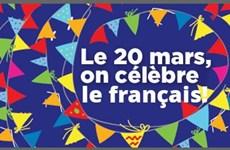 Le Vietnam à la Fête de la Francophonie en France