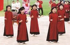 Le chant Xoan s'expose à Phu Tho
