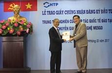 Technologies : un projet de 25 millions de dollars autorisé à Hô Chi Minh-Ville