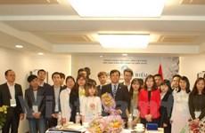 Sixième congrès des étudiants vietnamiens en République de Corée