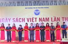 La 4e journée du livre du Vietnam s'ouvre à Hanoï