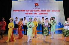 Echange entre les étudiants Vietnam-Laos-Cambodge