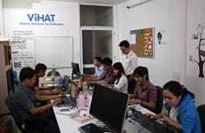 Les start-ups de logiciels pour les entreprises vietnamiennes