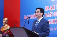 Le 5e congrès du Comité olympique du Vietnam