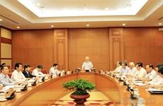 Réunion de la permanence du Comité national de pilotage de lutte contre la corruption