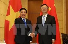 La 10e réunion du Comité de pilotage de la coopération bilatérale Vietnam-Chine
