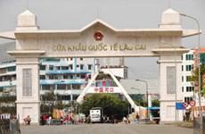 Développement durable de la région frontalière Lao Cai-Yunnan