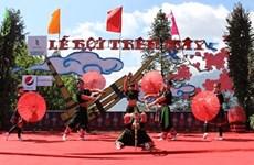 La fête touristique d'été de Sa Pa 2017