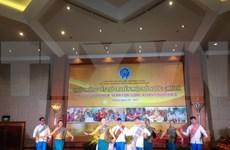 Célébration du Nouvel An traditionnel de pays d'Asie du Sud
